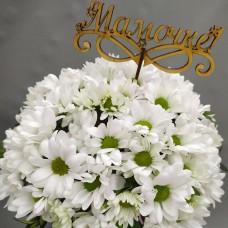 Цветы в коробке для мамы