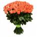Недорогие розы в Саратове