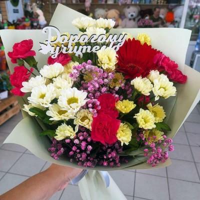 Цветы дорогому учителю