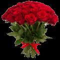 Купить розы недорого в Саратове
